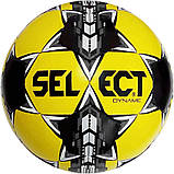 Мяч футбольный SELECT DYNAMIC (размер 5), фото 7