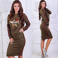 e7cf16d6362 Женский костюм - кофта из двунитки с длинным рукавом юбка ниже колен