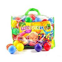 Детская игрушка мягкие Шарики  в сумке для сухих бассейнов или палаток, 60 мм 100шт. для детей от 2-х лет