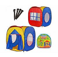 """Детская палатка """"Шатер"""" 5016 (0507) для помещения / улицы (р. 105х100х105 см)"""
