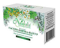 Желудочно-кишечный ф-чай ГАСТРО-НОРМА-НАТУР (Натуралис) - при гастрите, язвенной болезни желудка, колите