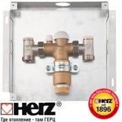 HERZ-FLOOR FIX – комплект для регулирования напольного отопления арт.1810010