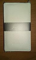 Чехол книжка Melkco для Sony Xperia Miro ST23i белый