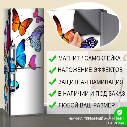 Украсить холодильник своими руками, Самоклейка, 180 х 60 см, Лицевая