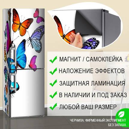 Украсить холодильник своими руками, Самоклейка, 180 х 60 см, Лицевая, фото 2