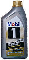 Моторное масло синтетическое Mobil 1 0w40 1л