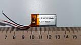 Акумулятор з контролером заряду Li-Pol PL301730 3,7 V 75 mAh (3*17*30 мм), фото 2