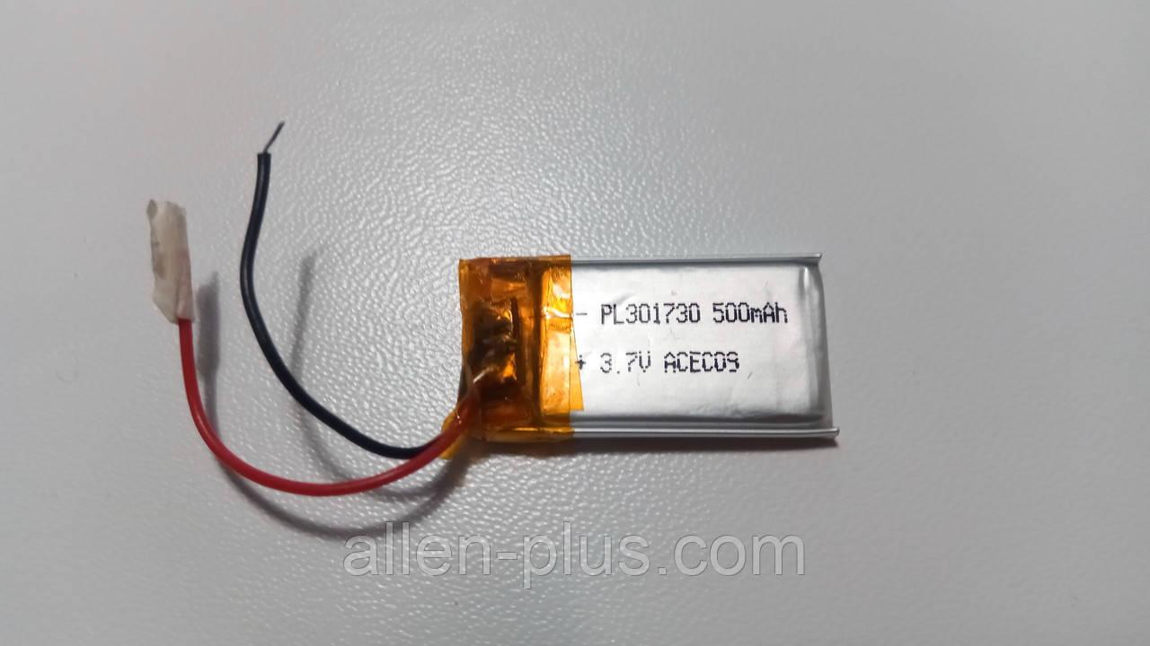 Аккумулятор с контроллером заряда Li-Pol PL301730 3,7V 75 mAh (3*17*30 мм)