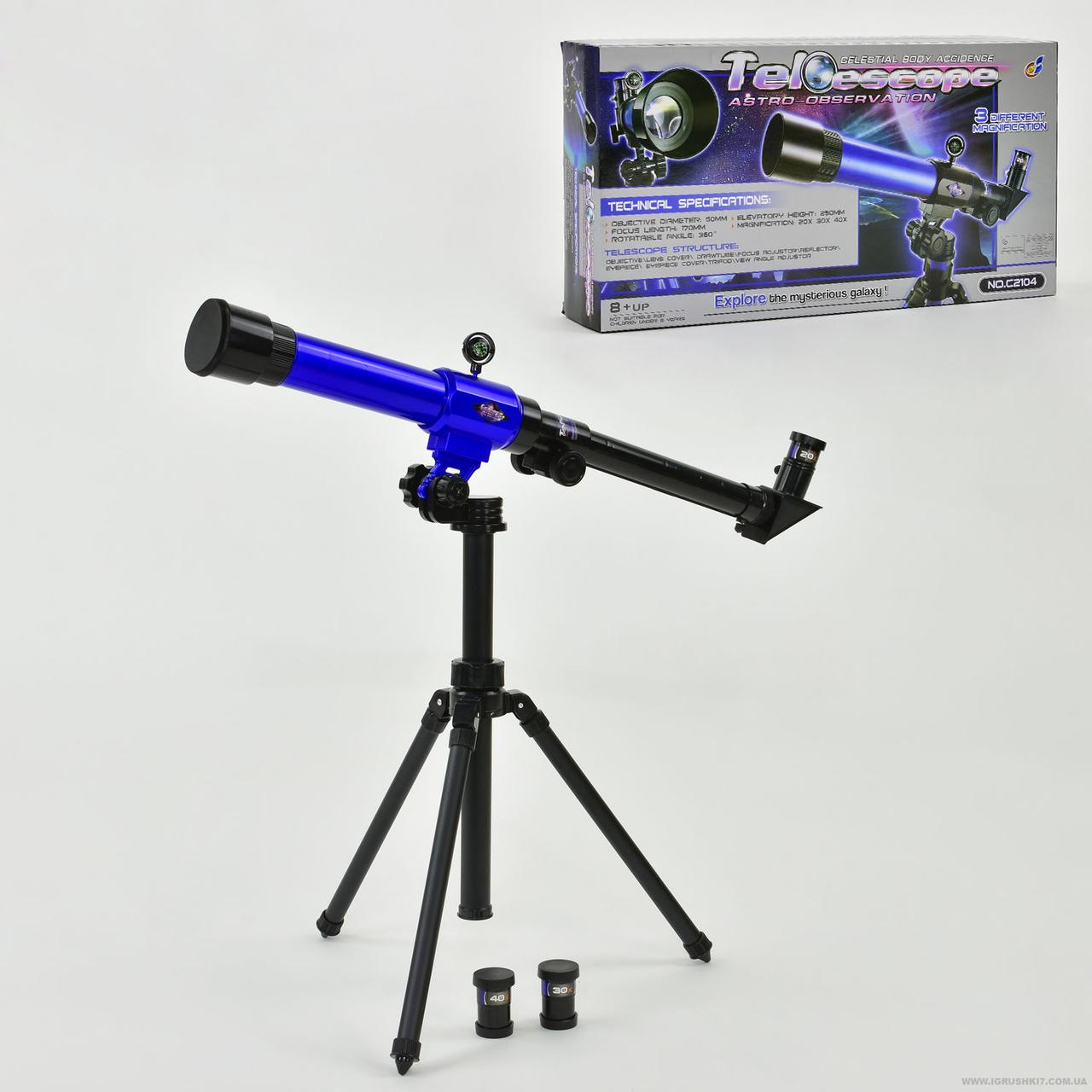 Телескоп З 2104