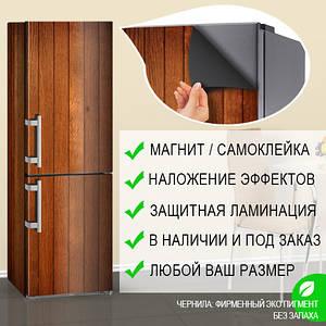 Раскрасить холодильник, Самоклейка, 180 х 60 см, Лицевая