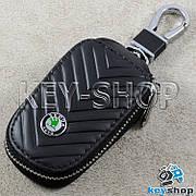Ключница карманная (кожаная, черная, на молнии, с тиснением, с карабином), логотип авто Skoda (Шкода)