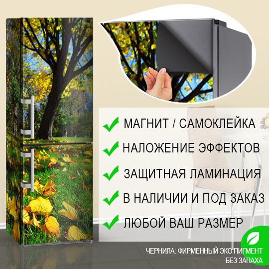 Виниловая наклейка на холодильник 3d, Самоклейка, 180 х 60 см, Лицевая