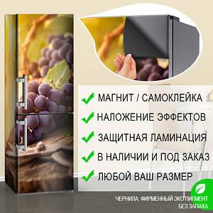 Дизайн холодильника своими руками, Самоклейка, 180 х 60 см, Лицевая
