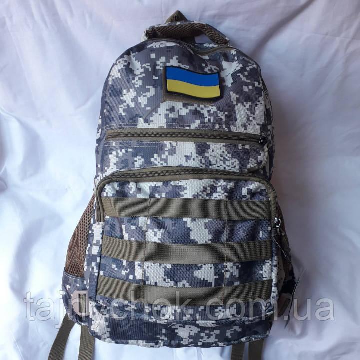 Рюкзак повседневный,дорожный