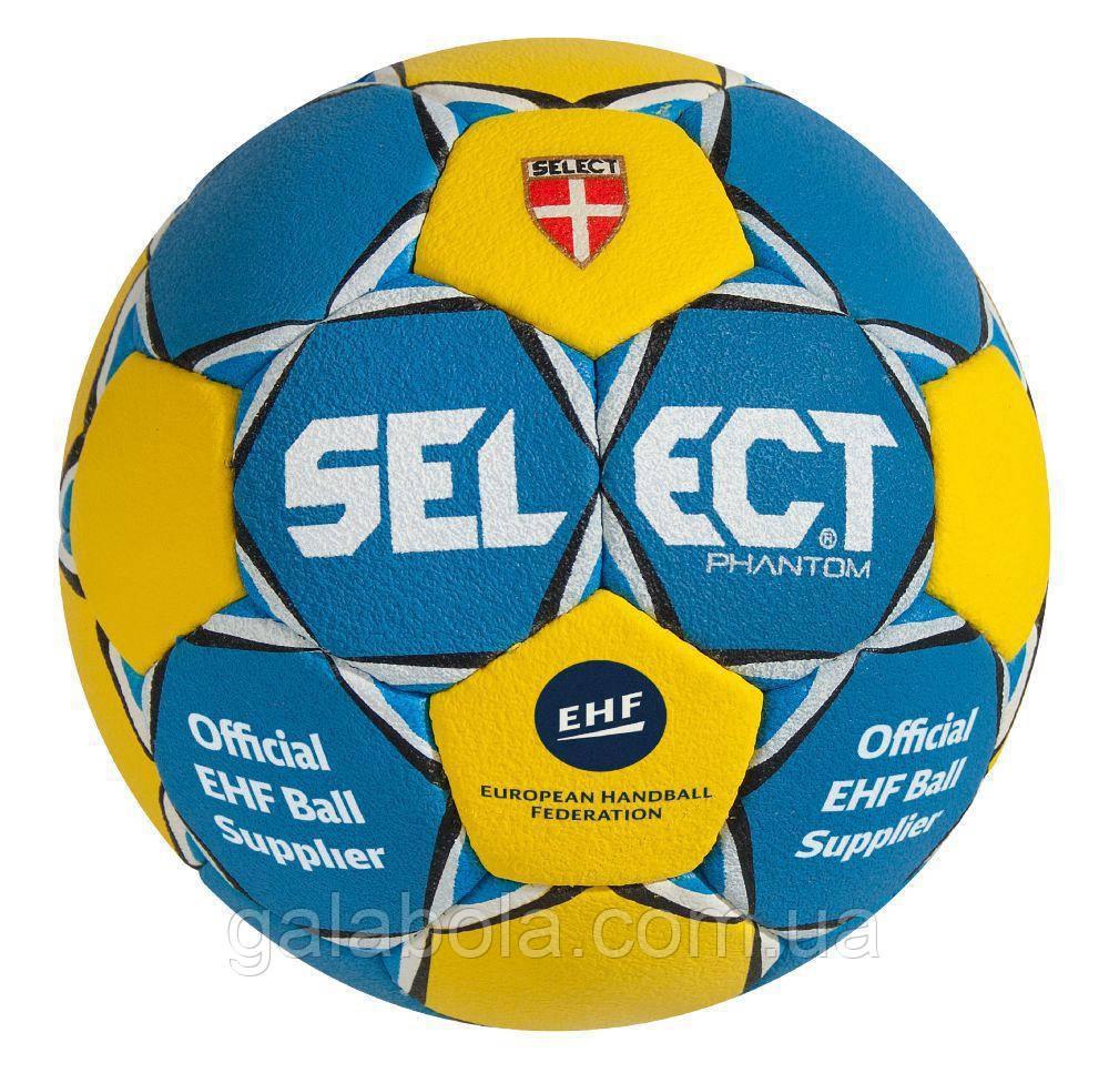 Мяч гандбольный для детей SELECT Phantom (размер 1)