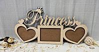 """Именная Рамочка для фото """"Princess"""""""