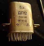 Реле ДП-12