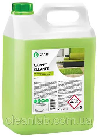 Универсальный  моющий состав для очистки ковровых покрытий Grass  Carpet Cleaner (пятновыводитель), фото 2