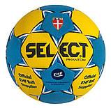 Мяч гандбольный для детей SELECT Phantom (размер 1), фото 2