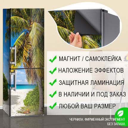 Наклейка на холодильник, Самоклейка, 180 х 60 см, Лицевая, фото 2