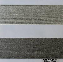Рулонные шторы День-Ночь Ткань Карина блэк-аут Сильвер-Грей ВН 113\2
