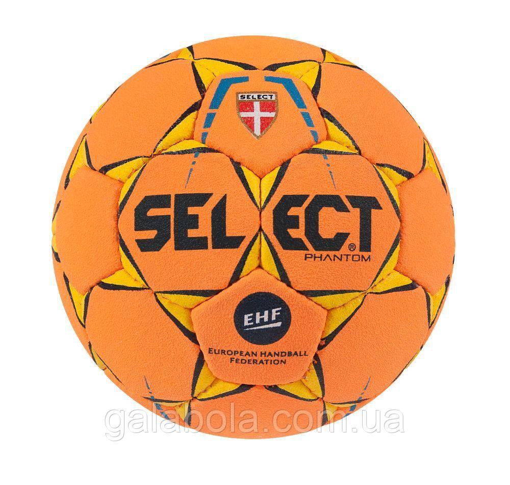 М'яч гандбольний для дітей SELECT Phantom (розмір 1)