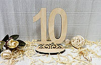 "Цифра ""10"" на подставке, 15см"