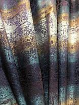 "Комплект штор ""Доминго"" Фиолет, фото 3"