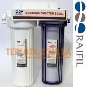 Проточный бытовой фильтр для очистки воды Raifil DUO (Райфил Дуо двойной подмоечный)