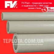 FV PLAST - Труба ПН20 - д.32мм (труба полипропиленовая для горячей воды, цена за 1м.п.)