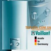 Газовая колонка VAILLANT MAG mini OE 11-0-0 RXI H (до 11 л. в мин., модуляция, автомат - рожиг от батареек)- АКЦИЯ