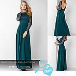 Платье в пол цвета морской волны, фото 3