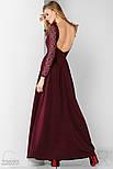 Платье в пол цвета марсала, фото 3