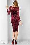 Бордовое замшевое вечернее платье, фото 3