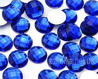 Камень клеевой 14мм синий
