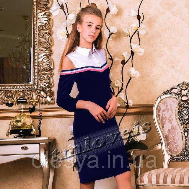 Подростковое стильное платье Саманта бархат Размеры 140- 170 ™LOVEIS
