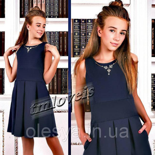 Школьный сарафан для девочек Диана ™LOVEIS Размеры 140- 170