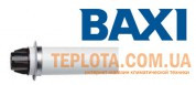 Коаксиальная труба с наконечником BAXI, длина750 мм, диам. 125-80, для конденсационных котлов БАКСИ, арт. KHG 714088910 - ТЕПЛОТА & УЮТ  интернет магазин климатической техники    в Харькове
