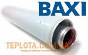 Коаксиальное удлинение BAXI длиной 1000мм, диаметр 125-80, для конденсационных котлов БАКСИ, арт. KHG 714088511