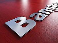 Рекламні букви з алюмінієвого композитного матеріалу 3мм, H=100мм (Кольоро композиту: Золото дзеркало, дзеркало срібло, срібло браш; )