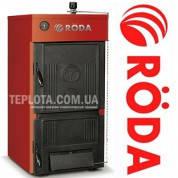 Твердотопливный котел RODA Brenner Classic ВС-03 (3 секции, 15 кВт)