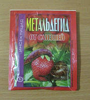 Препарат Метальдегид, 15г.