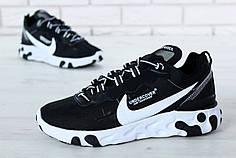 Мужские кроссовки Undercover x Nike React Element 87 Black. ТОП Реплика ААА класса.