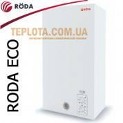 Газовый котел RODA ECO 24 OC - снят с производства