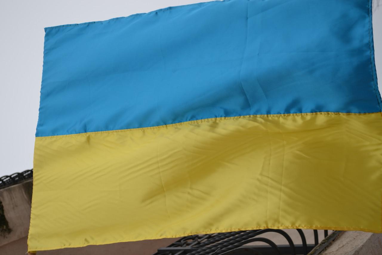 Флаг Украины 140х90см атласный-50гр