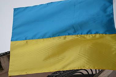 Флаг Украины 140х90см атласный.