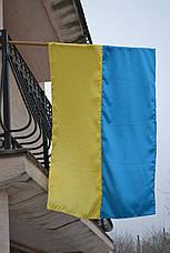 Флаг Украины 140х90см атласный-50гр, фото 2