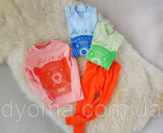 """Детская пижама """"Мишутка"""" для мальчиков и девочек, фото 2"""