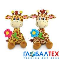 Мягкая игрушка - ЖИРАФ С ЦВЕТКОМ, муз., 23 см (LA8614)