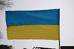 Флаг Украины 140х90см атласный-50гр, фото 3
